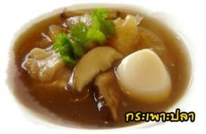 ◙ เมนูอาหารไทย